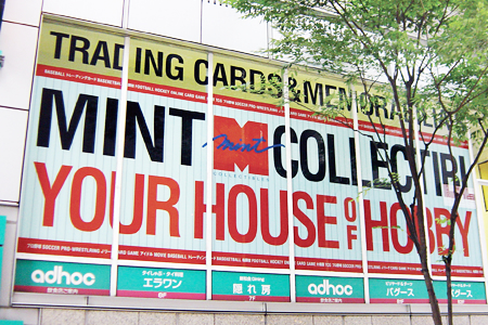 ガラス面広告