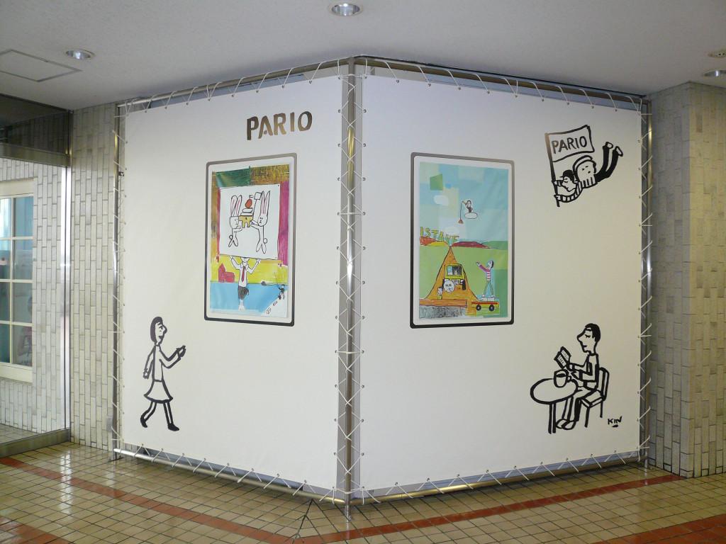 P1060004