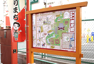 signboard1