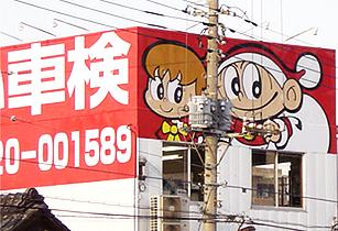 signboard2-2